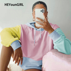 HEYounGIRL Patchwork Fashion Casual Hooded Sweatshirt Women Pink Korean Long Sleeve Sweat Shirt Autumn Streetwear Pullovers 2021
