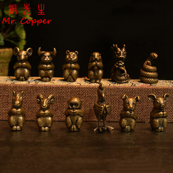 12pcs/Set Chinese 12 Zodiac Animals Pure Solid Copper Crafts Incense Burner Holder Animal Props Small Ornaments Home Decorations