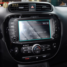 For Kia Soul2017-2019Car GPS navigation film LCD screen Tempered glass protective film