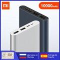 Mi Power Bank 3 10000 PLM13ZM Xiaomi Недорогой внешний аккумулятор с быстрой зарядкой  Промо-код