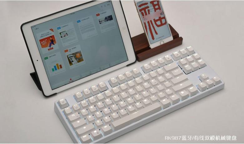 backlighting branco nkro backlit teclado