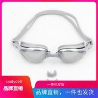 Prescrição óculos de natação grande quadro óculos de natação masculino e feminino miopia álcool por volume à prova dwaterproof água anti nevoeiro sw Óculos de segurança     -