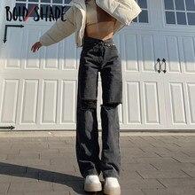 Jean en Denim pour femmes, coupe ajustée, taille haute, Style urbain Grunge des années 90