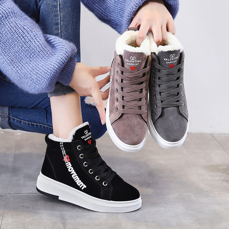 Womens Shoes Casual Sneakers Of Student Type Winter Martin Boots High-Top PU Leathable Footwear Trend Flats Sneakers Cotton Shoe