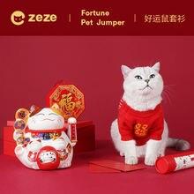 Одежда для домашних животных котов маленькая милая зимняя теплая