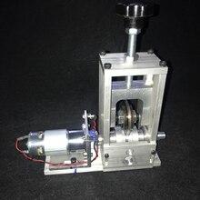 1 комплект Руководство провода кабель обжимной машины и пилинг машина для металлической проволоки рециркуляции провода кабель зачистки