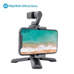 Image 5 - FeiyuTech הרשמי V1 חצובה Gimbal חצובה עבור טלפון נייד מצלמה מייצב אביזרי עבור WG2/WG/WGS/WG מיני/WG לייט