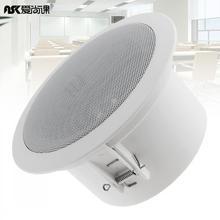 6W Mode Waterdichte Huishoudelijke Ingebed Soundbar Plafond Luidspreker Publieke Uitzending Achtergrond Muziek Speaker Voor Home Restaurant