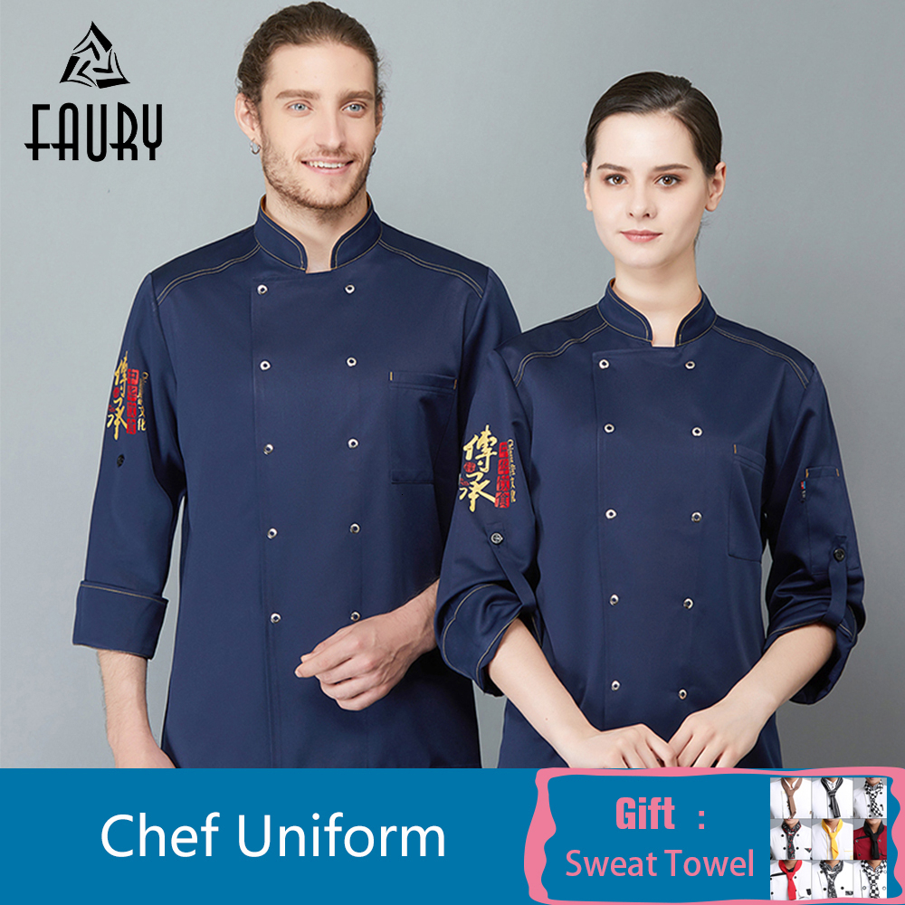 Chef Kitchen Work Uniform Top Restaurant Hotel Waiter Overalls Jacket Cook Clothes Unisex Catering Food Servic Tooling Uniform