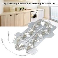 2 uds DC47 00019A secador de pelo reemplazo de calefacción para Samsung Whirlpool|Piezas de lavadora|   -