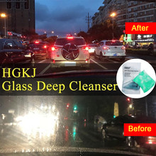 Car Glass Oil Film Scratch Removing Cleaning Washing Sponge Removed Dirt Scratches Grease Resins Repair Sponge Universal(China)