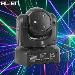 ALIEN DMX 512 RGB устройство сканирования пучка DJ диско поворачивающаяся головка лазерный проектор вечеринка, праздник, Рождество свадебный танец...