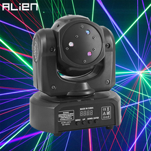 ALIEN DMX 512 RGB Beam Scanner DJ Disco Moving Head Laser Projector Party Holiday Christmas Wedding Dance Stage Lighting Effect