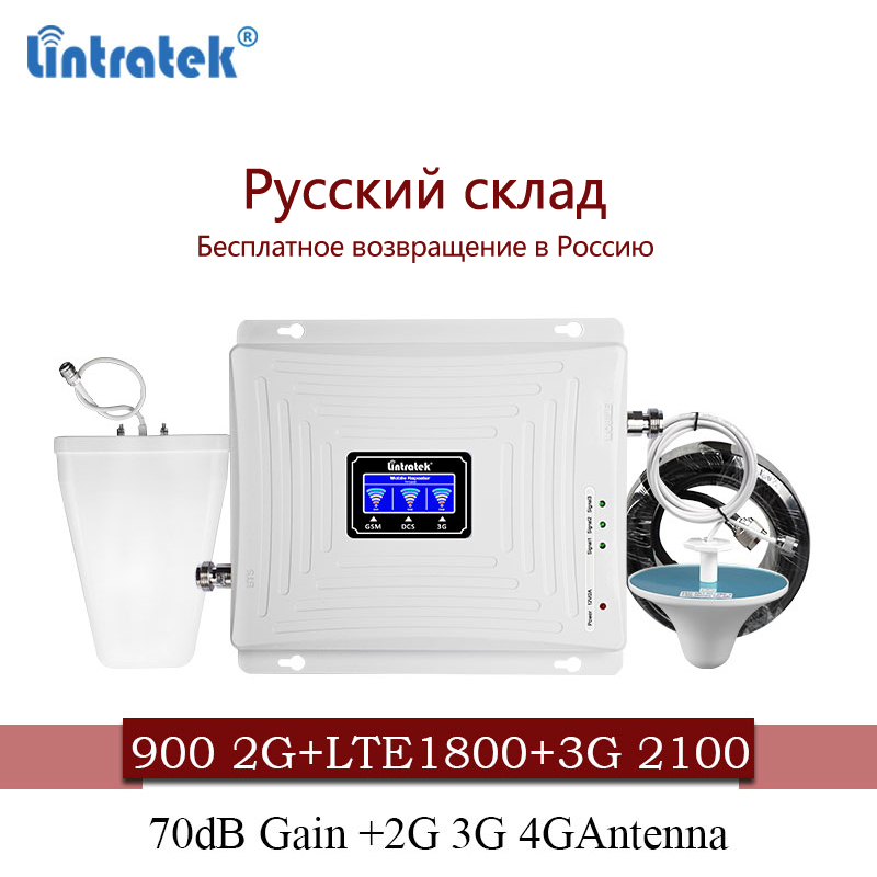 Lintratek 4G Cellular Signal Booster 900 1800 2100 GSM Amplifier Mobile Signal Repeater DCS WCDMA 2G 3G 4G LTE Signal Repeater