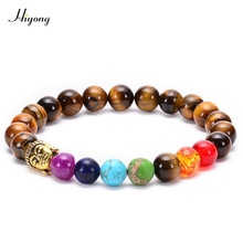 HIYONG 7 Chakra Bracelets 8mm Natural Tiger Eye Stone Beads Bracelet Healing Beaded Meditation Prayer Yoga Buddha
