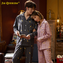 New Pajamas for Couple Chinese Front Pocket Long Sleeve Pants Pyjamas Men and Women Set Pj Sleepwear