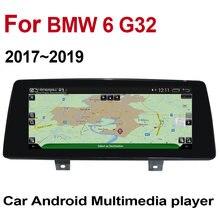 Для bmw 6 g32 2017 2018 2019 ips Автомобильный плеер evo оригинальный