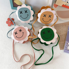 Children Girl Kids Bag Mini Small Cute Cartoon Smile Face PU Solid Coin Purse Korean Accessories-SWD-W19