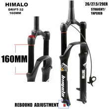 HIMALO MTB Suspension Luft Gabel Reise 160mm 26 27,5 29er Rebound Einstellung Quick Release QR Kegel Gerade Rohr