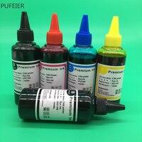 5 병 PGI-570 CLI-571 PGI570 CLI571 염료 잉크 캐논 PIXMA TS6050 TS6051 TS6052 TS5050 TS5051 TS5052 TS5053 프린터