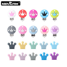 2Pcs Crown Silicone Beads Baby Pacifier Clips DIY Teething Necklace Toys Teethers Accessories Clip Nipple Clasps