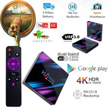 Lecteur multimédia Smart-Tv-Box Wifi Allwinner H6 Android 9.0 plus récent 4K 2G16G Smart-Tv-Box voix-Assistant Youtube H96MAX Max-Rk3318(China)