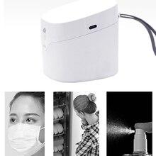 Portable UV Sterilizer Masks Ultraviolet Disinfection Box Nail USB Charging Multi-Function Sterilization Tool