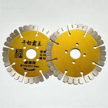 цена на 114mm Diamond Saw Blade Dry Cutting Disc for Marble Tile Concrete Quartz Stone