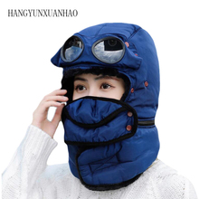 Winter Trapper Trooper Hat Windproof Glasses Warm Camouflage Mask Ear Flaps Outdoor Sports Walking Skiing Hunting Hat цена