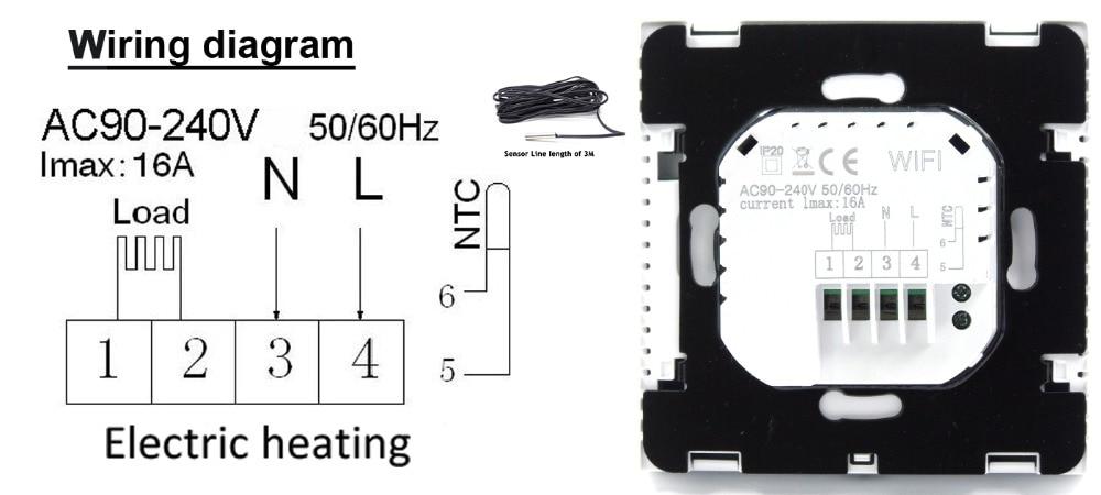 603电暖接线图