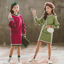 New Spring Children Girls Fall Outfits Solid Color Two Piece Clotheing Set Ruffle Sleeve Sweatshirt + Lacework Skirt Kid Clothes