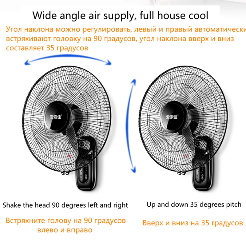 220V Electric Wall Fan 16 Inch Industrial Wall-mounted Fan For Home Restaurant Shaking Head Mute Remote Control /Mechanical