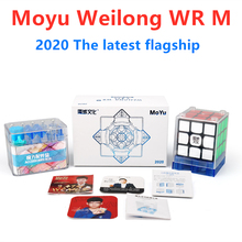Moyu 2020 Weilong WR Mแม่เหล็ก3X3X3 Magic Cube 3X3ปริศนาความเร็วCubeการแข่งขันก้อนCubo Magico