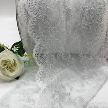3y/lot 23.60cm White Silver Elastic Stretch Lace trim Skirt Hem Underwear Sewing Craft DIY Apparel Fabrics Wholesales