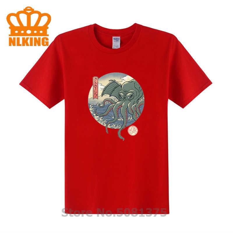 تي شيرت رائع بتصميم رائع من Hokusai Cthulhu Ukiyo-e تيشيرتات مخصصة على شكل موجة كبيرة من Kanagawa تي شيرت قمصان الجنس Si تي شيرت معطف رجالي ملابس علوية