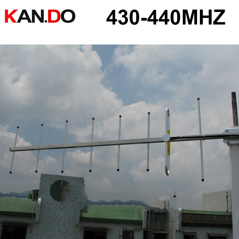 Portable U Band Yagi Antenna 430-440MHZ Gain 11dbi Amateur Repeater Antenna Two Way Radio Antenna Amateur Radio Antenna