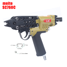 Meite  SC760C Air C Nail Gun Pneumatic Cage Stapler New Design