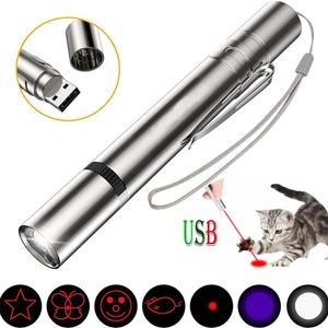 7 in1 USB Charging LED Laser P