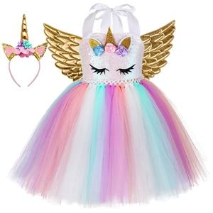 Image 2 - パステルスパンコール女の子ユニコーンチュチュドレス子供の誕生日パーティーポニーユニコーン衣装子供クリスマスハロウィンカーニバルドレス