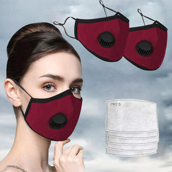 Red face mask with activated carbon filter