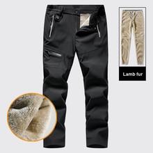 2019 New Winter Men Women heated Lamb Fur pants charging USB Trousers Fish Camp Trek Hike Climb Ski Oversized Waterproof Outdoor