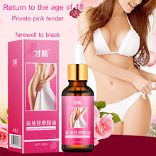 Private Parts Whitening Care Pink Women Remove Melanin Nursing Essential Oil Lubricant 30mL Pink Women Oil For Vaginal Areola