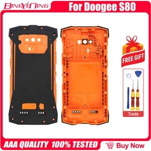 Image 1 - 100% nowy oryginalny do 5.99 calowy telefon DOOGEE S80 pokrywa baterii tylna obudowa case + tylna pokrywa zaslepka + śruby