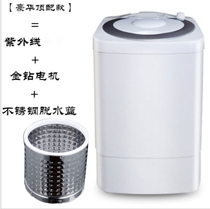 7KG portable washing machine mini laundry machine washer and dryer bluelight disinfection saving water and electric dropshipping image