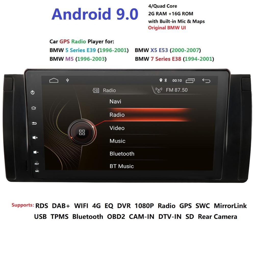 HD 1din Android 9.0 2G lecteur DVD de voiture pour BMW X5 E53 E39 GPS stéréo audio navigation multimédia écran tête unité mic
