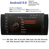 HD 1din Android 9.0 2G Car DVD PLAYER For BMW X5 E53 E39 GPS stereo audio navigation multimedia screen head unit mic