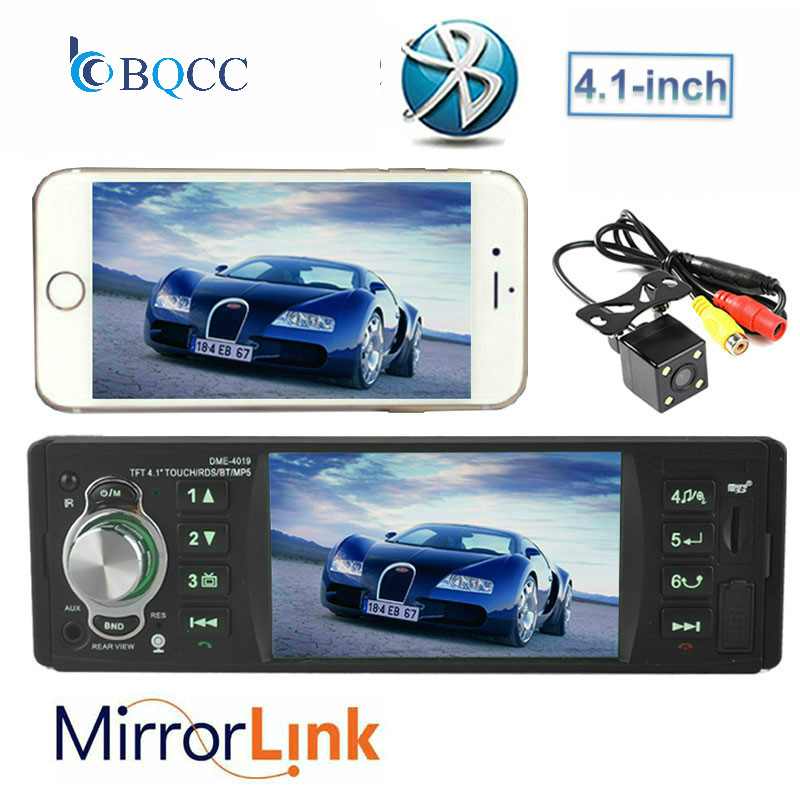 MP5 Player Car Stereo Radio 4.1'' HD TFT Screen 12V Audio System/ FM/USB/SD/AUX Support Rear Camera Bluetooth