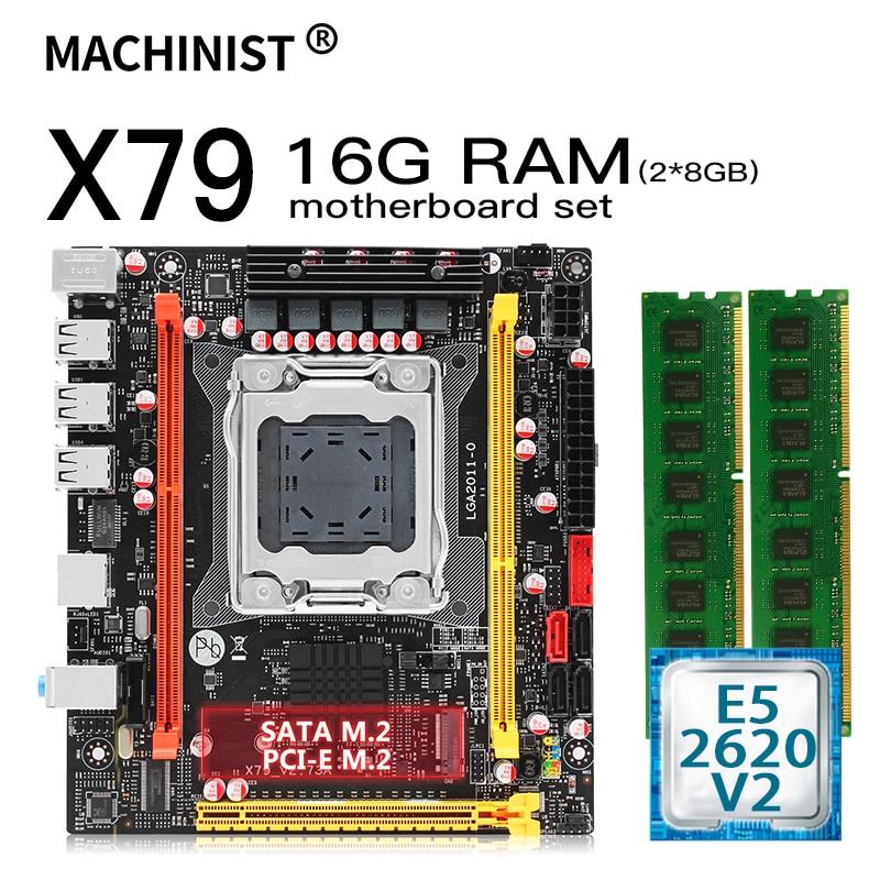 X79 desktop motherboard LGA 2011 set kit with Intel xeon E5 2620 V2 processor and 16G(2*8G) DDR3 RAM mini-itx mainboard X79 V2.7 1