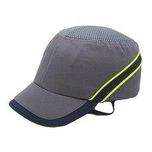 Новая защитная шапка для работы, жесткий внутренний корпус, защитный шлем, бейсбольная шапка, стиль для работы, фабрики, магазина, защита головы