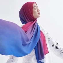 Модный градиентный цветной шифоновый шарф хиджаб для женщин
